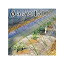 ニューセキスイポール φ5.5×1500mm 100本 (ダンポール)