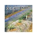 ニューセキスイポール φ5.5×1800mm 100本 (ダンポール)