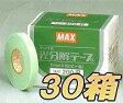 MAXマックス 光分解テープ 200-Rグリーン 10巻×30箱園芸用誘引結束機テープナー用テープ 【smtb-ms】