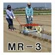 マルチ張り機 人力用マルチャー MR-3 アグリテクノ矢崎