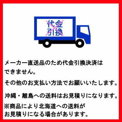 保温カーテン (内付け) WP-05HKB【s...の紹介画像2