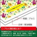 立入禁止看板 ヨコ型(レッド)H300mm×W450mm(1枚)【アルミ複合板】【穴アケ済み】【角丸】