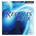 卓球 ラバー 初心者 中級者 上級者 卓球ラバー TSP ティーエスピー レガリス ブルー aba0116 ネコポス便送料無料