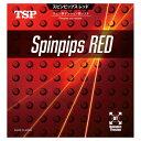 卓球 ラバー 初心者 中級者 上級者 卓球ラバー TSP ティーエスピー スピンピップス レッド aba0119 ネコポス便送料無料