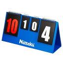 卓球 得点板 得点カウンター Nittaku ニッタク ads0029 JLカウンター JLカウンター