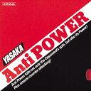 卓球 ラバー 初心者 中級者 上級者 卓球ラバー YASAKA ヤサカ アンチパワー aca0017 ネコポス便送料無料