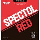 卓球 ラバー 初心者 中級者 上級者 卓球ラバー TSP ティーエスピー スペクトル レッド aba0117 ネコポス送料無料