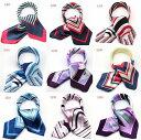 カラフル艶やかなシルク調スカーフ シルクロードの起点【西安】からの贈り物 美品激安 60角企業制服スカーフ(色番号109〜126)