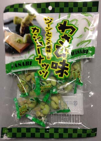 105gわさび味カシューナッツの商品画像