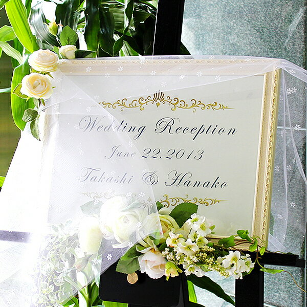 Welcome Board amount A3 and OA size pink & green picture frame welcome boards bridal wedding Board
