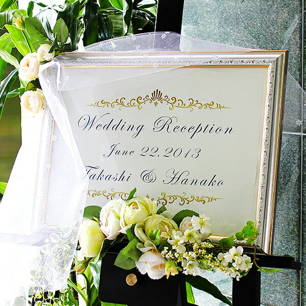 Welcome Board amount A3 and OA size silver picture frame welcome boards bridal wedding Board
