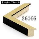 екб╝е└б╝е╒еьб╝ер етб╝еые╟егеєе░б┌B-36066 ╢тбж┬ж╠╠╣їб█Bещеєеп│█▒я╞т└г╦б ╜─б▄▓гд╬╖╫ 701〜800mmд▐д╟бб10P01Oct16