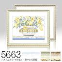 【5663】小全紙・デッサン額ピンクとグリーンの2色額縁(がくぶち)水彩額 木製額 デッサン額 10P01Oct16