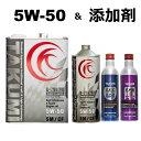 エンジンオイル 5L 5W-50 化学合成油PAO+ESTE...