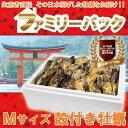 【送料無料】ファミリーパック一粒殻付き牡蠣(M)35個+5個(加熱用)【RCP】02P01Mar15