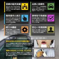 信頼の日本製アルコール検知器ソシアック