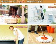 家具移動マットムービングマット