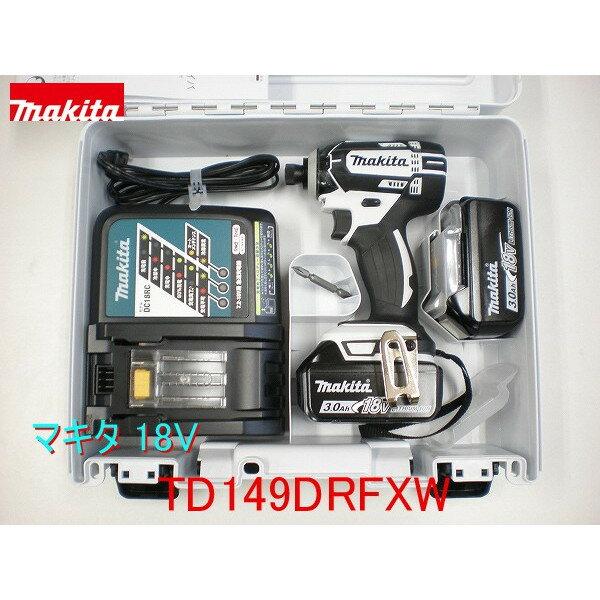 ■マキタ 18V インパクトドライバー TD149DRFXW 白