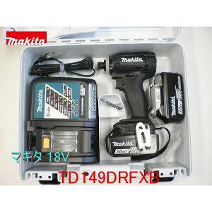 ■マキタ 18V インパクトドライバー TD149DRFXB 黒 ★新品