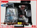 ★限定品 SALE ■マキタ 18V インパクトドライバー TD170DTXAR ★オーセンティック・レッド 新品
