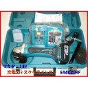 ■マキタ ★18V 充電ディスクグラインダー GA402DRF