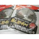 makita■マキタ充電カッタ用 金工 チップソー125mm28P★A-47472
