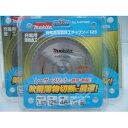 ■マキタ 充電マルノコ用 薄物金工チップソー 125mm46P★A-47488