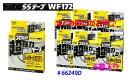 ◎■コニシ★プロ強力両面 SSテープWF172 ホワイト #66249D
