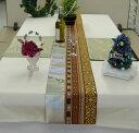 テーブルランナー【クリスタル】西陣織 敷物 インテリアファブリック ランナークロス 長さ200cm