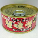 知床半島便り 蟹味噌缶詰・80g