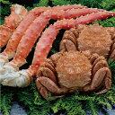 【蟹のゴールデンコンビ!】ボイル毛ガニ500g×2尾&タラバ...