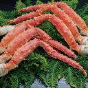 【蟹の王様!】ボイルタラバガニ脚800g×2【合計1.6kg...
