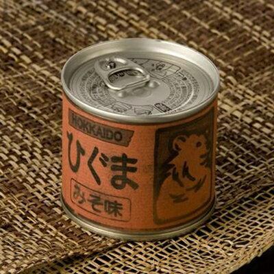 熊肉缶詰(味噌煮)160g入【同梱におすすめ】 【楽ギフ_のし】