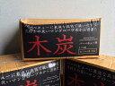 代引き不可限定企画★☆★愛知県内、岐阜県・三重県限定