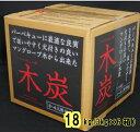 炭 バーベキュー 18kg(= 3kg×6箱)送料無料 木炭...