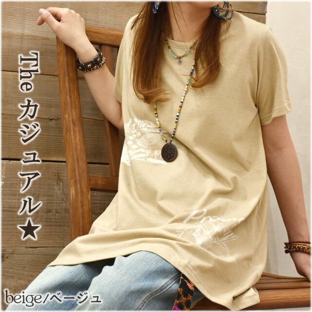 Tシャツ レディース 半袖 シンプル Tシャツ エスニック♪ メール便送料無料 大きいサイズ インド綿 エスニック レディース アジアンファッション エスニックファッション インド TALAT タラート