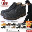 靴 メンズ おしゃれ スニーカー シークレットシューズ 7c...