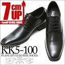 Kk5-100blk_2