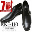 Kk5-110blk_1