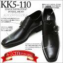 Kk5-110blk_3