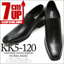 Kk5-120_1