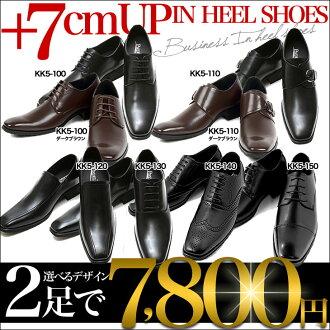 鞋子 7 釐米高高的鞋鞋 2 趾鞋集的商務鞋高底鞋男鞋男式鞋商務鞋