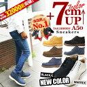 背が高くなる靴 TALLSHOES シークレットシューズ メンズ スニーカー 7cmUP/8cmUP/9cmU