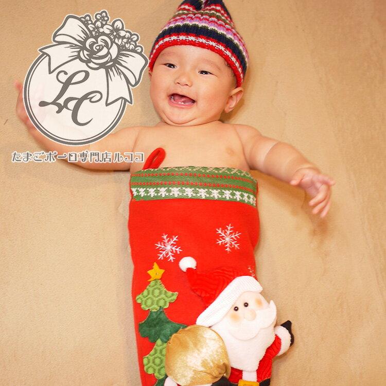 送料無料 クリスマス「よい子の靴下」たまごボーロ 大量 50袋入り ギフト 男の子 プレゼント クリスマスプレゼント 誕生日 赤ちゃん 1歳 2歳 出産祝い 詰め合わせ