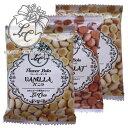 お試し ご自宅用 フレーバーボーロセット 20袋セット(ショコラ味・バニラ味・メープル味) 離乳食 たまごボーロ タマゴボーロ 卵ボーロ チョコレート味