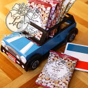 プレゼント 「はたらくくるま」 たまごボーロ あす楽 男の子 1歳 誕生日プレゼント 一歳 誕生日 ハーフバースデー 子供