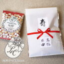 プチギフト 熨斗自由 7種の味から選べる たまごボーロ 1袋...