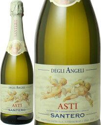 天使のアスティ・サンテロ NV <白> <ワイン/スパークリング>