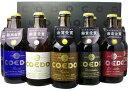 【送料無料】COEDO(小江戸・コエド)ビール お中元ギフトに! 瓶333ml <10本セッ