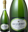 【送料無料】ベスラ・ド・ベルフォン ブリュット キュヴェ・デ・モワン <白>※箱なしです <ワイン/シャンパン>【沖縄・離島は別料金加算】